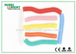 China 19 Inch Colored Disposable Head Cap For Hospital Operating Theater supplier