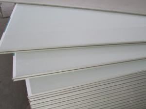 China White gypsum board 12mm on sale