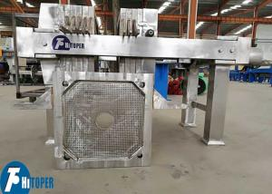 China Food Grade Stainless Steel hydraulic Chamber Filter Press For edible Oil Honey Filtration on sale