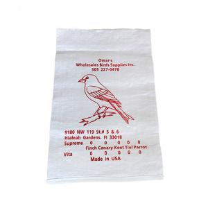 China Waterproof Woven Polypropylene Feed Bags Tear Resistant Customized Printing on sale