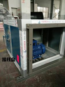 CPF Series cabinet centrifugal fan for air condition device
