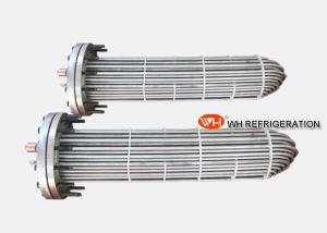 China Stainless Steel 316L Water Cooled Evaporator , High Temperature Heat Exchanger on sale