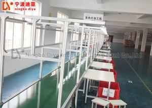 China Customized Assembly Line Conveyor Aluminium Tube Assembly Line Independent Work Table on sale