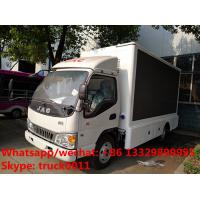 JAC 4*2 LHD P6/P8 mobile billboard LED advertising vehicle for sale, Factory sale best price JAC 120hp mobile LED truck
