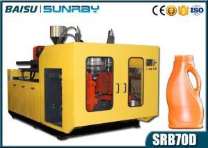 China Fully Automatic Blow Moulding Machine , 1 Litre Plastic Bottle Blow Machine  SRB70D-2 on sale