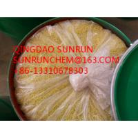 China sell sodium Isopropyl Xanthate SIPX mining chemicals used in Copper and gold mine on sale