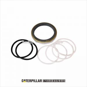 China Caterpillar Excavator Adjuster Cylinder Repair Kits on sale