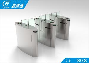 China Customized Speed Flap Gate Barrier Gate RFID Access Control For Office Building on sale