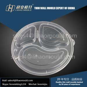 China PP transparent three or four compartment lunch box mould and lid mould  manufacturer on sale
