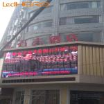 P12 outdoor led display-P12outdoor full color led display