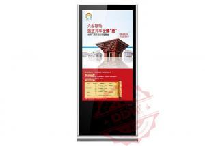 "China 60"" interactive LCD Digital Signage Display big screen menu boards fhd 1920x1080 supplier"