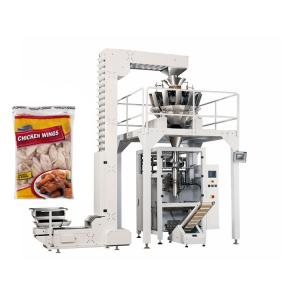 China CE Dumplings 0.10mm Frozen Food Packaging Machine on sale