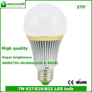 China G70 7W E27 B22 dimmable LED bulb with super brightness and 270 degrees beam agngle on sale