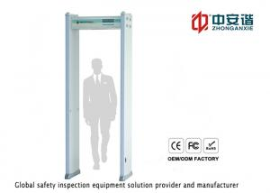 China High Level Digital Double Infrared Walk Through Metal Detector With Password Management on sale