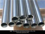 price titanium tube/titanium heat exchanger/exhaust pipe/connecting rod