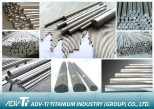 China Hot Rolled Heat Exchange Titanium Alloy Bar With Good Mechanical Properties on sale