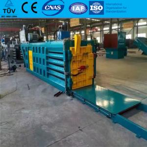 China Hydraulic cardboard baler manufacturer in China on sale