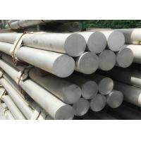 China Aircraft Grade Copper And Aluminum Rod Round 6063 60616061 T6 Polished Surface on sale