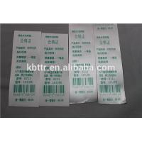 Washable color zebra printer ribbon for blank fabric polyamide taffeta label printing