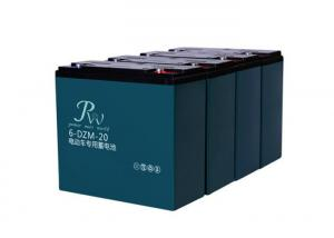 China 12v maintenance free E-Bike Battery 6-DZM-20 Universal External Battery on sale