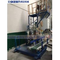 China Pellet Automatic Weighing And Packing Machine With Auto Filling And Counting Weight on sale