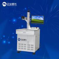 IPG  Fiber Laser Carving Machine , Desktop Laser Engraver For Metal Products