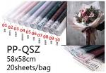 Love Letter flim flower wrapping paper 58*58CM 20 Sheets/Bag PP-QSZ