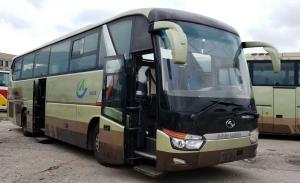 China 21 Seats Second Hand Bus , 2nd Hand Coach King Long Brand With Yuchai Diesel Engine on sale