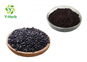 China 80 Mesh Organic Black Rice Extract Anthocyanidins Powder 25% Pigment C3G on sale
