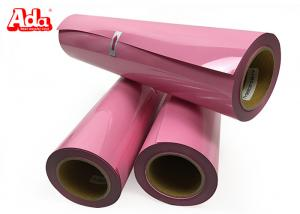 Quality Sheet yard 50cm*25m pink color PVC heat transfer film for seiki720 plotter for sale
