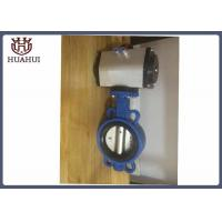 China Ship Use Electric Actuated Butterfly Valve , 6 Electrically Operated Butterfly Valve on sale