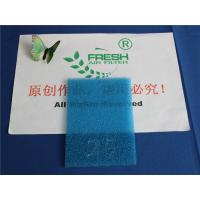 700㎡/g Activated Carbon Filter Media , 0.8MPa Activated Carbon Filter Sheets