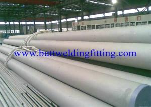 China Large Diameter Stainless Steel Seamless Pipe AMS 5604 / AMS 5643 GR. 17-4 PH / AMES 5568 on sale