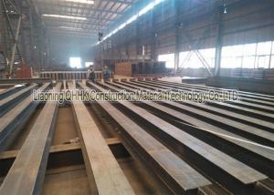 ASTM High Strength Steel Plate Steel H Beam S235JR Q345B