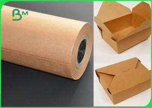 China 50GSM 70GSM MF Unbleached Kraft Paper For Wrapping Package FSC Certified on sale
