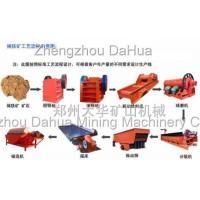 Iron ore processing machine