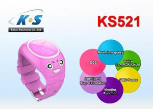 China Cute Waterproof Wrist Watch GPS Tracker Built In GPS Antenna on sale