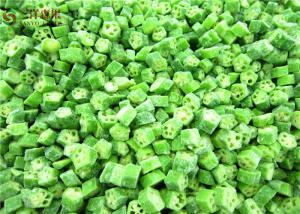 China Grade A Organic Frozen Vegetables Cooking Frozen Baby Okra For Restaurant on sale
