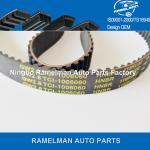 factory supply teeth belt pk belt timing belt with high quality Z502-12-205/123 MY 22/99 RU 25/129RU25 ford timing belt