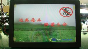 China Commercial Wall Mount LCD Display LCD Advertising Player 22inch on sale