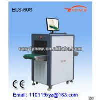 High resolution X ray scanner for factory inspeciton