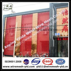 China PVC coated aluminum metal perforated sheets for building facade on sale