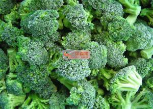 China Frozen Broccoli Pieces and Stem IQF freezing Broccoli in carton on sale