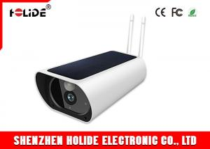 China 1080P 2MP Outdoor IP Surveillance Night Camera Solar Powered Camcorder Waterproof on sale