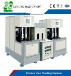 White Stretch Blow Molding Machine , 10 - 20 Liter Water Bottle Making Machine
