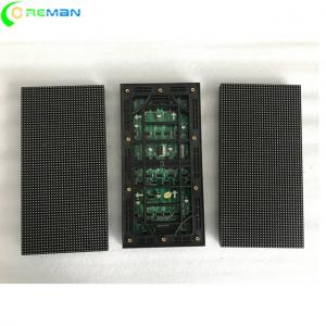 China nation star led module P4 outdoor led display module 1921 led lamp on sale