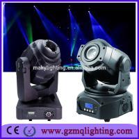 RGBW Aluminum Materials Mini Moving Head Stage Lighting 7R 19X15 W PAR Light