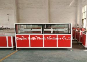 China Environmental Friendly PVC WPC Board Making Machine High Heat Emission on sale