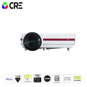 China 5.8 Inch LCD Screen Android Projector For Computer Presentations High Resolution on sale
