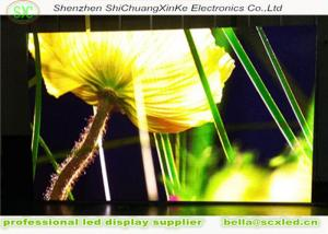 China outdoor p3.91mm SMD Full color  led module With 64dots x 64dots Resolution on sale